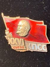 XXVI (26th) CONGRESS of the Communist Party of the USSR. Delegate's Badge .1981.
