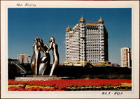 New Beijing City Statue and China Tourism Mansion, Zhang Suoan Photograph Postca