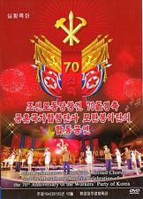 DVD MORANBONG BAND CONCERT 70TH ANNIVERSARY CELEBRATION North Korea DPRK