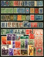 Russia #42 - #1752 1889 -1955 Mint & Used Lot 69 items