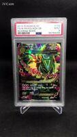2015 Pokemon XY Roaring Skies Full Art M Rayquaza EX # 105 PSA 9 Mint