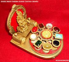 Shree Dhan Varsha Kuber Yantra Chowki