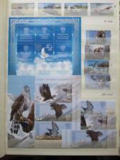 Kyrgyzstan Kirgistan MNH** 2014 2018 Mi.1-105 Complete Collection Sammlung 9Scan