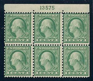 drbobstamps US Scott #538 Mint NH OG Plate Block (See Description) w/PSE Cert