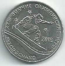Transnistria - 1 Ruble XXIII Winter Olympic Games in South Korea