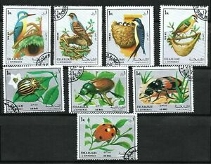 SHARJAH & 4 DEPENDENCIES INSECTS & BIRDS STAMPS