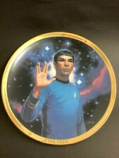 1991 25th Anniversary Hamilton Star Trek Spock Collector's Plate Limited Edition