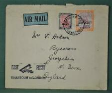 SUDAN STAMP COVER FIRST FLIGHT  KHARTOUM TO LONDON  (H30)
