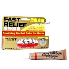 Ching Wan Hung - Soothing Herbal Balm  (itch relief & minor burns) Tube 0.352 oz