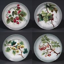 "Antique French Majolica Plates, ""Fruits"", Stamped ""Saint-Amand & Hamage"", 4 pcs"