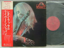 LEON RUSSELL LIVE IN JAPAN / WITH OBI