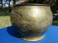 VTG Chinese ETCHED Brass DRAGON Pot BOWL