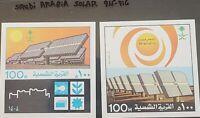 Saudi Arabia Solar Village MNH Souvenir Sheets CV $ 75.00