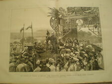 India Prince Edward Lotus pond Arch Colombo Ceylon Sir Lanka 1876 print ref V