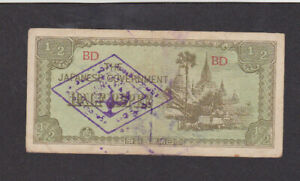 1/2 RUPEE FINE BANKNOTE FROM JAPANESE OCCUPIED BURMA 1942 PICK-13 WITH STAMP