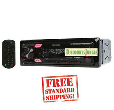 KENWOOD KMM-118 DIGITAL MEDIA CAR STEREO MP3 WMA USB WAV FLAC PLAYER RECEIVER