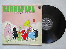 "LP 33T VARIOUS ARTISTS ""Barbapapa"" PHILIPS 9299 230 FRANCE §"