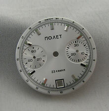 Zifferblatt. Uhren USSR Chronograph Poljot - Shturmanskie, D - 30,20mm.