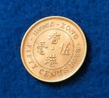 1978 Hong Kong 50 Cents - Great Full Luster Coin - See Pics
