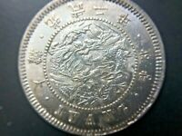 KOREA 1 Yang Silver Coin 1898 Kuang Mu Year 2 Top  大韓 光武二年一兩 ⭐⭐⭐
