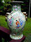 Vintage Chinese Famille Rose Medallion Porcelain Vase With Foo Dogs