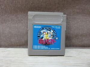 USED Nintendo Game Boy Japan Pokemon Pocket Monster Blue