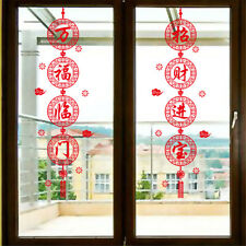 China Fortune Wealth Room Home Decor Removable Wall Sticker Decal Decoration