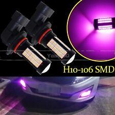 Super Purple H10 9145 Auto LED Bulbs For Car Truck Fog Lights Lamp 106SMD 2x