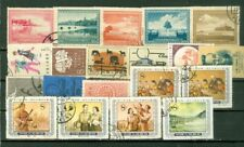 China PRC Group of 20 Almost Diff used stamp Lot#4958