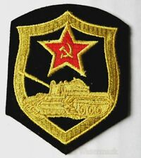RUSSIAN SOVIET ARMORED DIVISION EMBROIDERED PATCH 3 INCHES RUSSIA CCCP