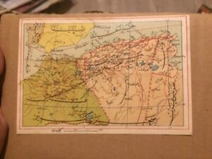 ANTIQUE Libya Morocco Gibraltar OTTOMAN MAP small size UNIQUE 1890s !