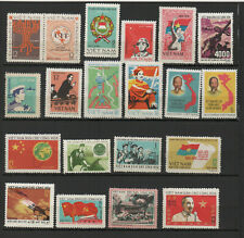 Vietnam années 70 un lot de 20 timbres non oblitérés /TR8463