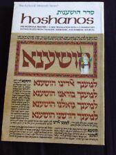 Artscroll Seder Hoshanos, Prayers, Hebrew With English Translation Commentary