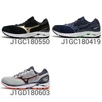 Mizuno Wave Rider 21 Wide Mens Womens Triple Zone Running Shoes Sneakers Pick 1