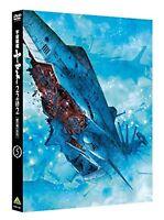 Star Blazers: Space Battleship Yamato 2202 vol.5 [DVD] Region2 F/S w/Tracking#