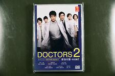 Japanese Drama Doctors II Special Episode DVD English Subtitle