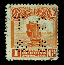China Perforation stamp ( T C & S ) Thos. Cook & Son # 74