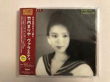 Mariya Takeuchi Variety 30th Anniversary Edition Included Plastic Love Music CD