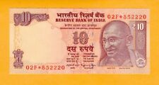 India Replacement Banknote Gandhi UNC 10 Rupees P-102* 2015
