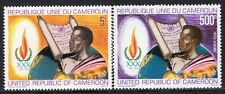 1394 - Cameroon 1979 - The 30th Ann. of Declaration of Human Rights - MNH Set