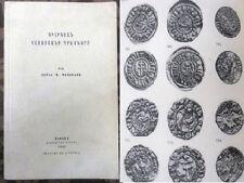 1963 COINAGE CILICIAN ARMENIA Կիլիկեան Դրամները Cilicia Armenian Coins BEDOUKIAN