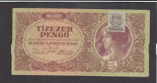 10 000 Pengo Very Fine Banknote From Hungary 1946 Pick-119b With Stamp