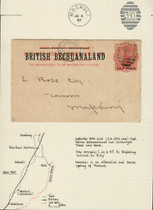 BRITISH BECHUANALAND 1897 POST CARD TO MAFEKING FINE USED.   A226