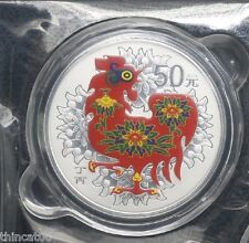 China 2017 Rooster Silver Colored 150g Coin (Ding You Year)