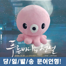 K-Drama Legend Of The Blue Sea Gianna Jun Pink Octopus Plush Stuffed Doll 25cm