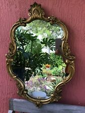French Carved Wood Baroque Rococo Wall Mirror