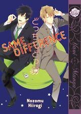 Same Difference (Vol 1) by Nozomu Hiiragi | English, June Manga, BL/Yaoi NEW