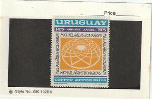 Uruguay 1975 500th Birth Anniversary of Michelangelo Single MNH