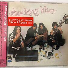 At Home/Scorpio's Dance by Shocking Blue (CD, Nov-2001, Jvc)