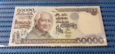 1995 Indonesia 50000 Rupiah Note LFT 176818 Nice Prosperity Number Soeharto